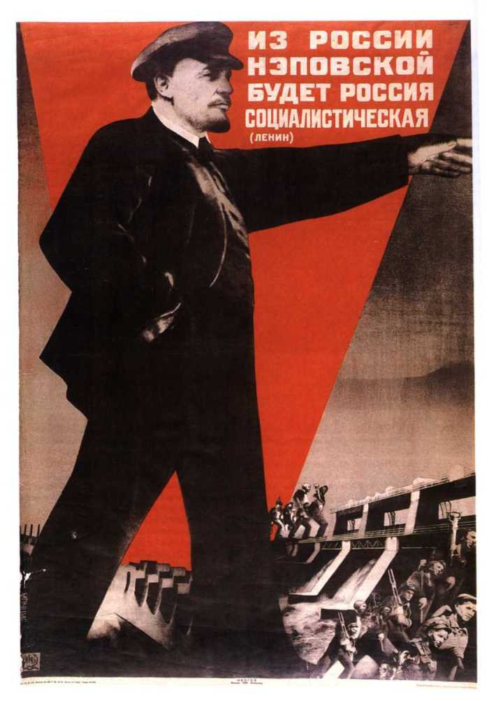 Picture: Russian Bolshevik-era poster
